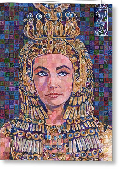 Recently Sold -  - Randy Greeting Cards - Iridescent Cleopatra Elizabeth Taylor Greeting Card by Randal Huiskens