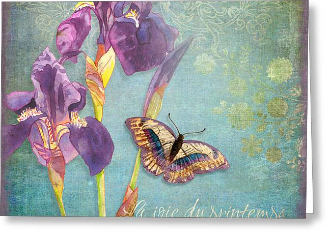 Iris Dreams Greeting Card by Audrey Jeanne Roberts
