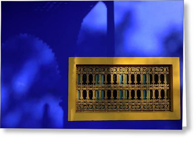 Islamic Art Museum Of Marrakech At Majorelle Garden With Yellow  Greeting Card by Reimar Gaertner