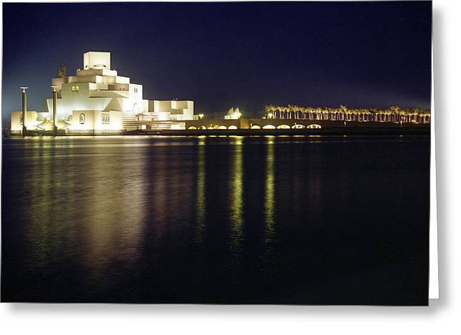 Qatar Greeting Cards - Islamic Museum at night Greeting Card by Paul Cowan