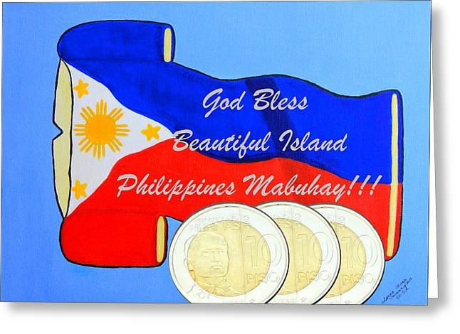 Coins Greeting Cards - Island Philippines Greeting Card by Lorna Maza