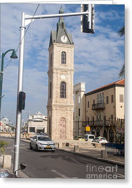 Yafo Greeting Cards - Israel Jaffa The Old clock tower Greeting Card by Ilan Rosen