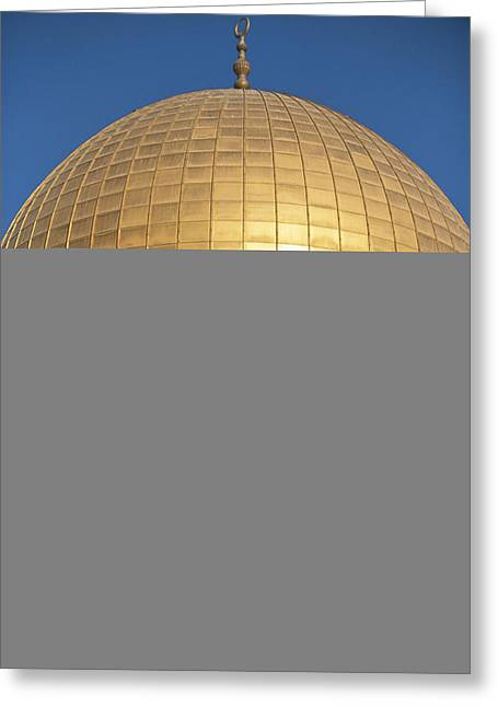 Middle Eastern Culture Greeting Cards - Israel, Jerusalem Dome Of The Rock Greeting Card by Keenpress