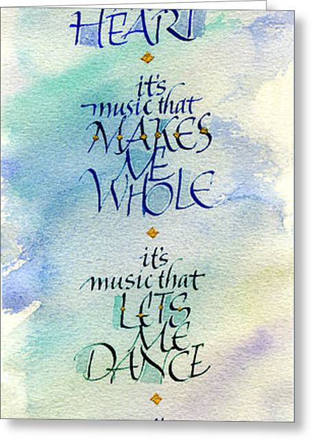 It's Music Greeting Card by Judy Dodds