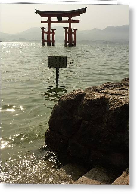 Miyajima Greeting Cards - Itsukushima Torii at High Tide Greeting Card by Erik Pearson