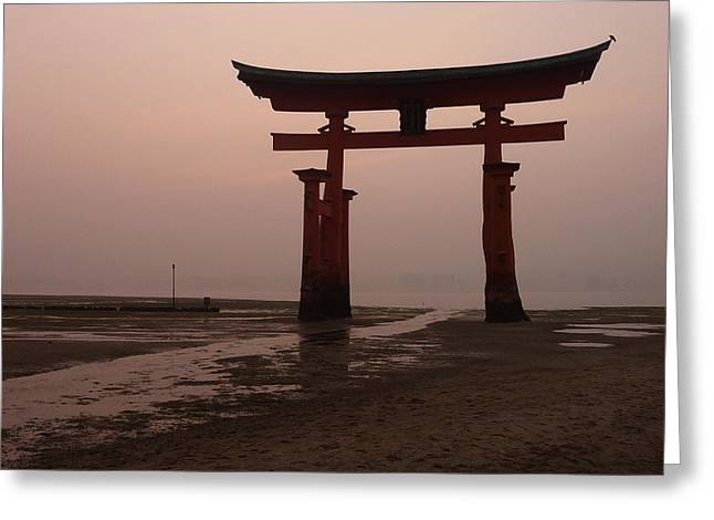Torii Greeting Cards - Itsukushima Torii at Low Tide Greeting Card by Erik Pearson