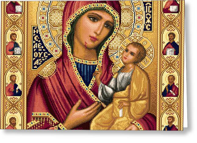 Iveron Theotokos Greeting Card by Stoyanka Ivanova