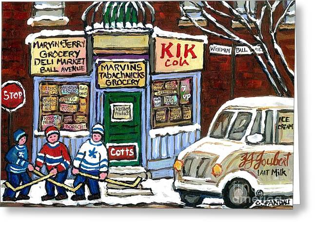 Montreal Memories Greeting Cards - J J Joubert Vintage Milk Truck At Marvins Grocery Montreal Memories Street Hockey Best Hockey Art Greeting Card by Carole Spandau