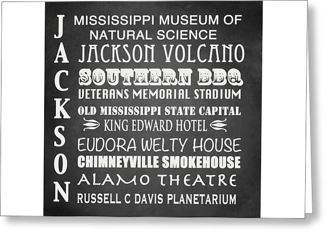 Veterans Stadium Greeting Cards - Jackson Famous Landmarks Greeting Card by Patricia Lintner