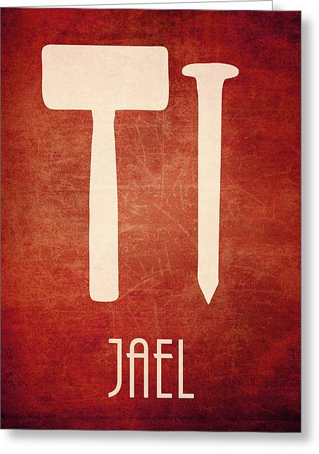 Bible Character Greeting Cards - Jael Icon Bible Minimal Art Greeting Card by Brett Pfister