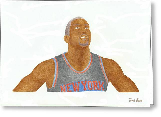 Knicks Drawings Greeting Cards - James White Greeting Card by Toni Jaso