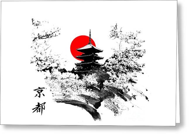 Kyoto Mixed Media Greeting Cards - Japan Kyoto Abstract Greeting Card by Kamil Tokarski