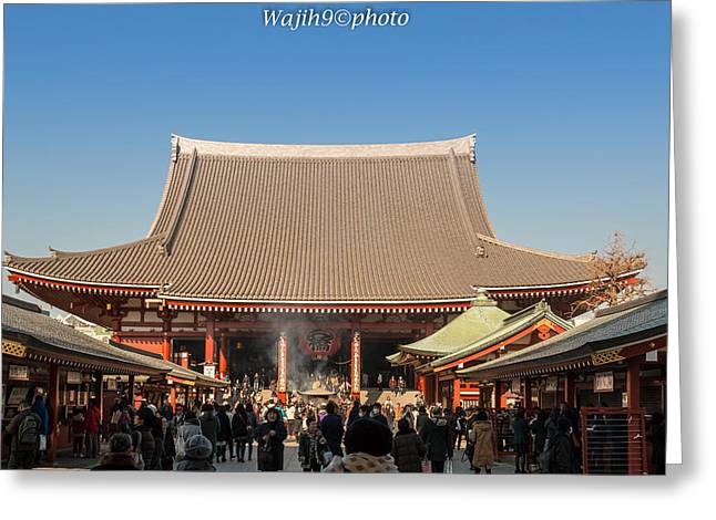 Temple Reliefs Greeting Cards - Japan Old Bldg Greeting Card by Wajih Ben taleb
