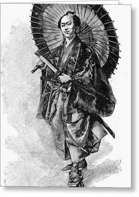 Meiji Greeting Cards - Japan: Samurai, 1893 Greeting Card by Granger