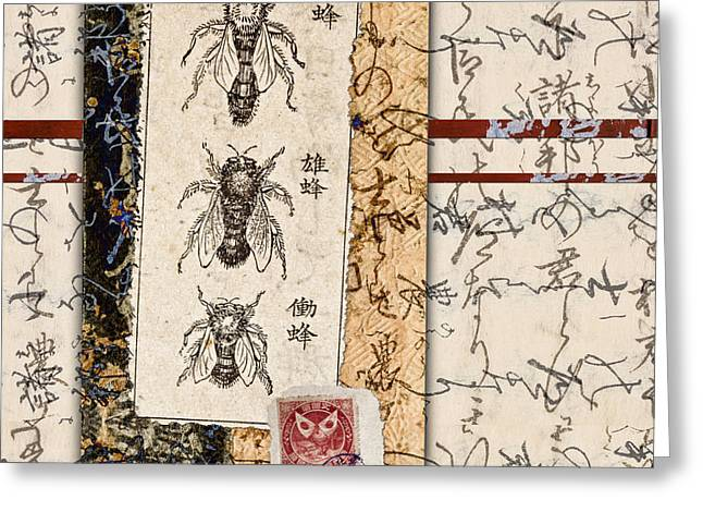 Insect Digital Greeting Cards - Japanese Bees Greeting Card by Carol Leigh