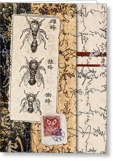 Japanese Bees Greeting Card by Carol Leigh