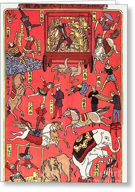 Meiji Greeting Cards - Japanese Circus Poster Greeting Card by Granger