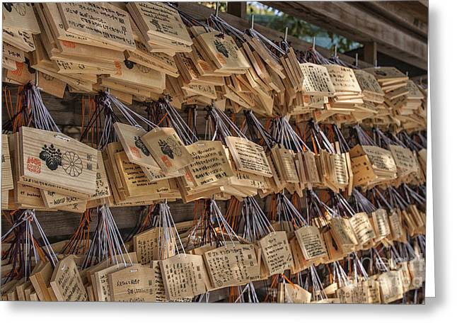 Japanese Ema Prayer Tablets Greeting Card by Patricia Hofmeester