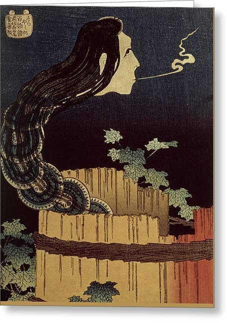Ghost Story Greeting Cards - Japanese Ghost Greeting Card by Hokusai