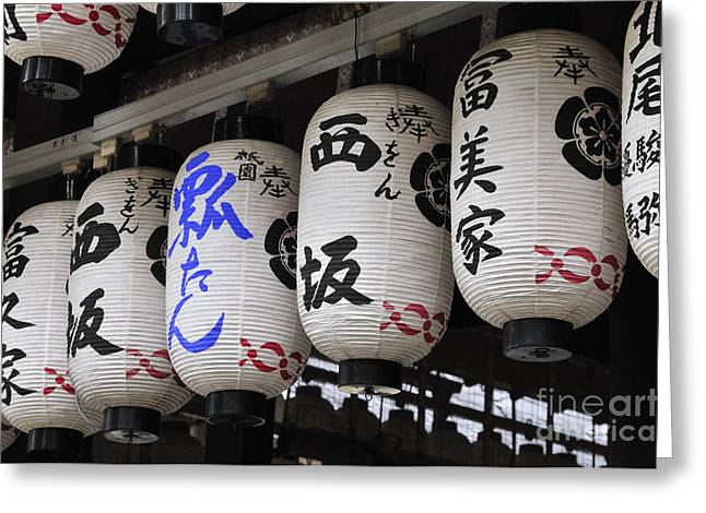 Japan Greeting Cards - JAPANESE LANTERNS black and blue script on paper lanterns Greeting Card by Andy Smy