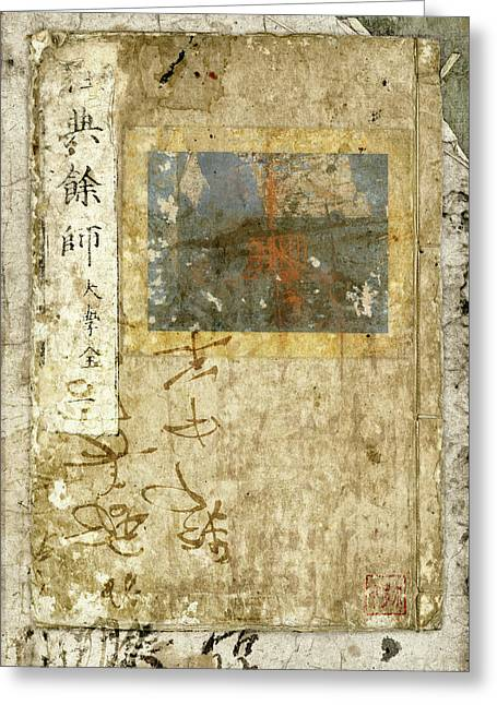 Japanese Paperbound Books Photomontage Greeting Card by Carol Leigh