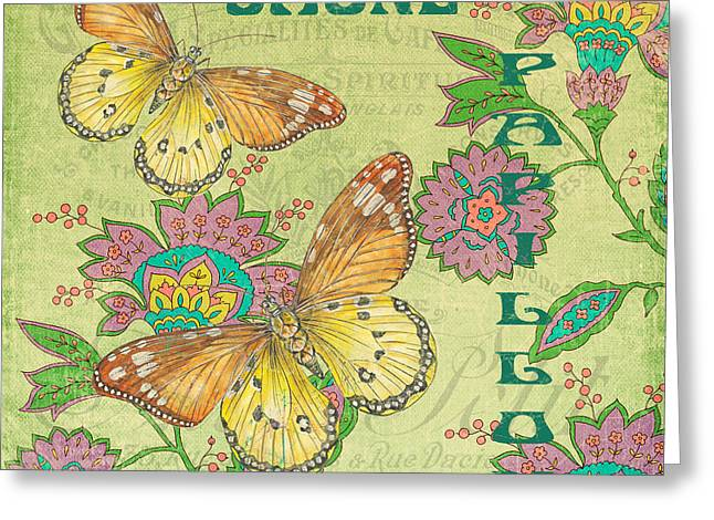 Azur Digital Greeting Cards - Jardin De Luxe-JP3082 Greeting Card by Jean Plout