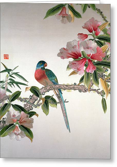 Leaves Tapestries - Textiles Greeting Cards - Jay on a flowering branch Greeting Card by Chinese School