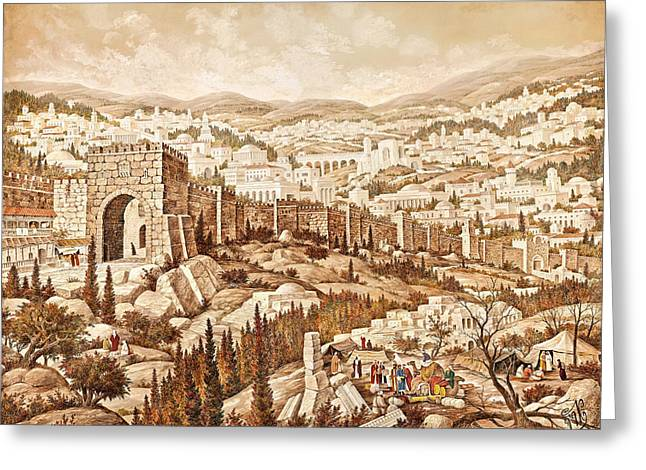 Jerusalem Greeting Card by Aryeh Weiss