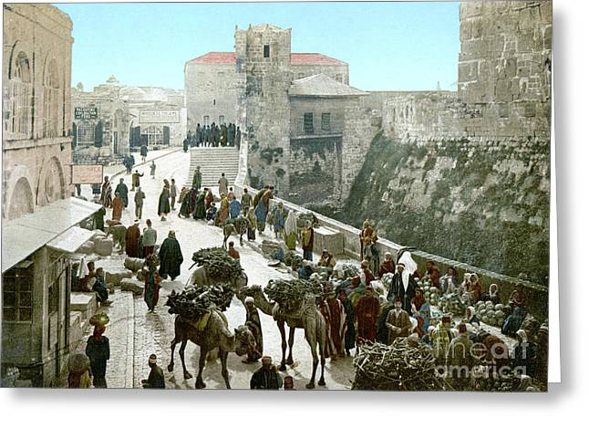 JERUSALEM: BAZAAR, c1900 Greeting Card by Granger