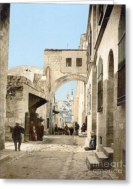 Via Dolorosa Greeting Cards - Jerusalem: Via Dolorosa Greeting Card by Granger