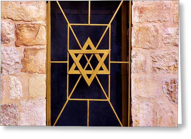 Pentecost Greeting Cards - Jerusalem Window on Mt. Zion Israel Greeting Card by Brian Tada
