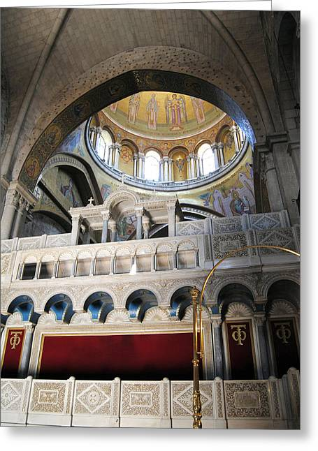 Calvary Greeting Cards - From Calvary to the dome over the Katholikon Greeting Card by Isam Awad