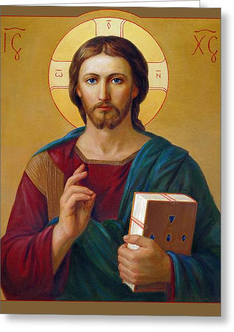 Catholic Art Greeting Cards - Jesus Christ Pantocrator Greeting Card by Svitozar Nenyuk