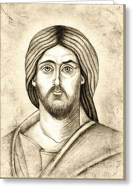 Byzantine Drawings Greeting Cards - Jesus Christ Pantokrator Greeting Card by Joanna Cieslinska