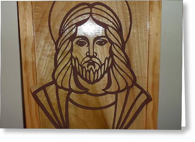 Jesus Frame Greeting Card by M and D Magic Creations