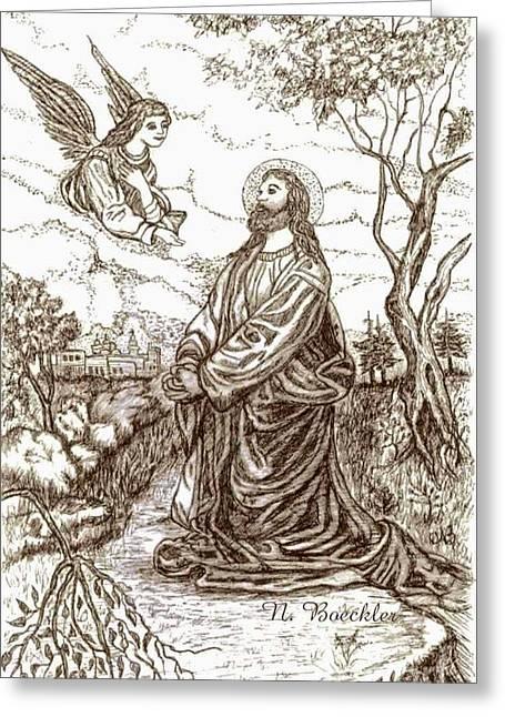 Jesus work Drawings Greeting Cards - Jesus in the Garden of Gethsemane Greeting Card by Norma Boeckler