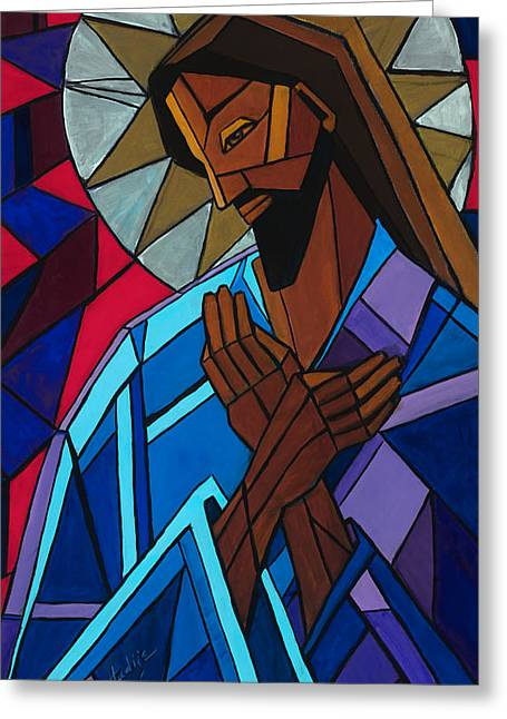 Jesus Greeting Card by Mary DuCharme