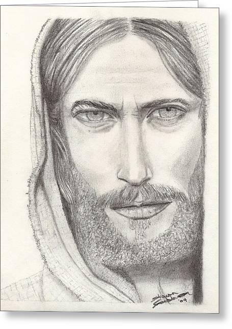 Jesus Of Nazareth Greeting Card by Shawn Sanderson