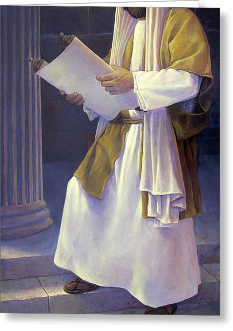 Jesus Reads Greeting Card by Rob Corsetti