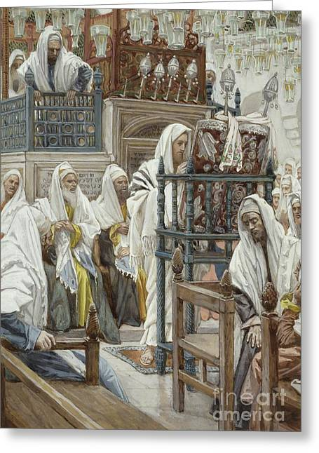 Bible Greeting Cards - Jesus Unrolls the Book in the Synagogue Greeting Card by Tissot