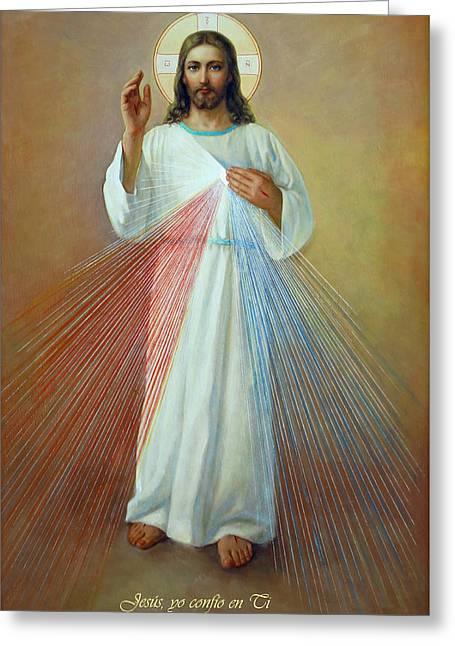 Jesus Yo Confio En Ti - Divina Misericordia Greeting Card by Svitozar Nenyuk