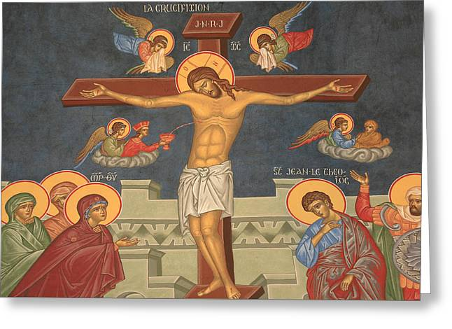 Religious Art Greeting Cards - Jesuss crucifixion Greeting Card by Unknown