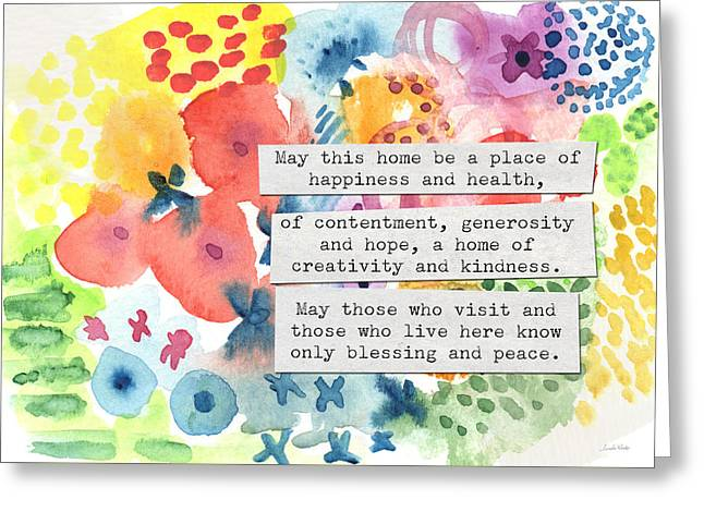 Blessing Greeting Cards - Jewish Home Blessing- Floral Watercolor Greeting Card by Linda Woods