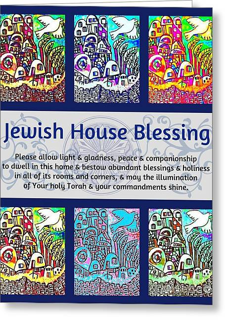 Chanukkah Greeting Cards - Jewish House Blessing City Of Jerusalem Greeting Card by Sandra Silberzweig