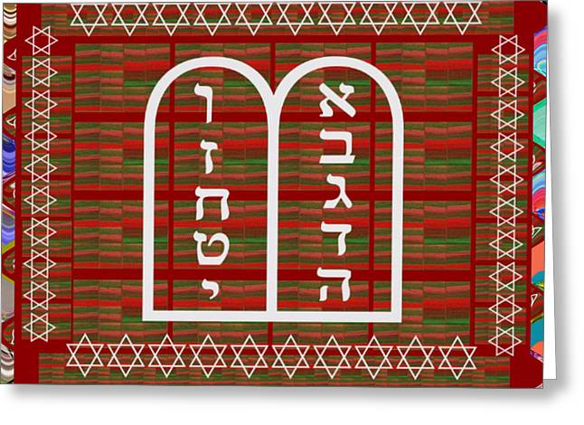 Sweet Success Greeting Cards - Jewish Religion Religious Celebrations Art Graphics by Navin Joshi Greeting Card by Navin Joshi