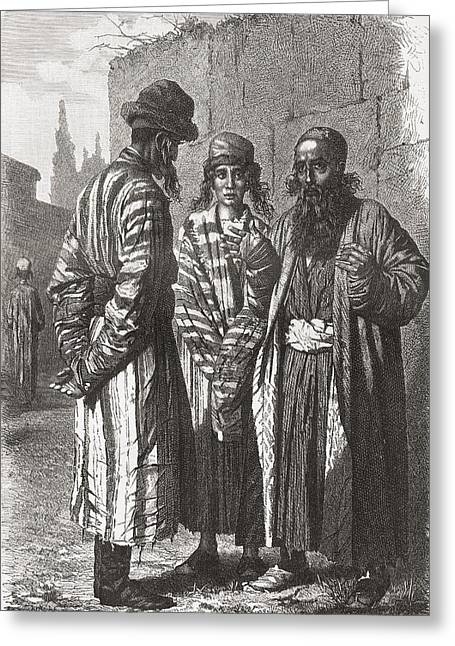 Orthodox Drawings Greeting Cards - Jews Of Tashkent, Capital Of Greeting Card by Ken Welsh