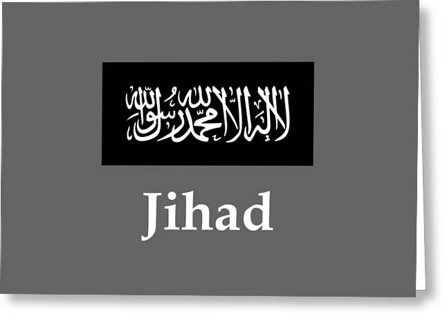 Jihad Mixed Media Greeting Cards - Jihad Flag And Name Greeting Card by Frederick Holiday