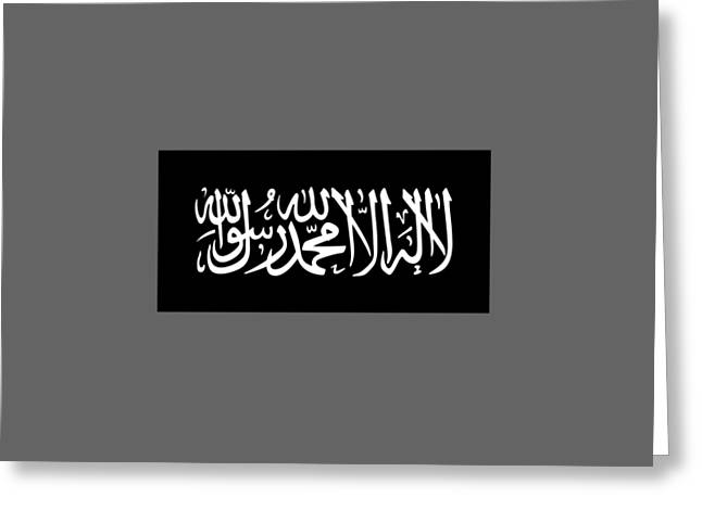 Jihad Mixed Media Greeting Cards - Jihad Flag Greeting Card by Frederick Holiday