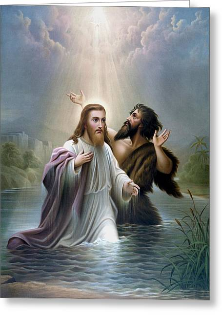 Baptism Greeting Cards - John the Baptist baptizes Jesus Christ Greeting Card by War Is Hell Store