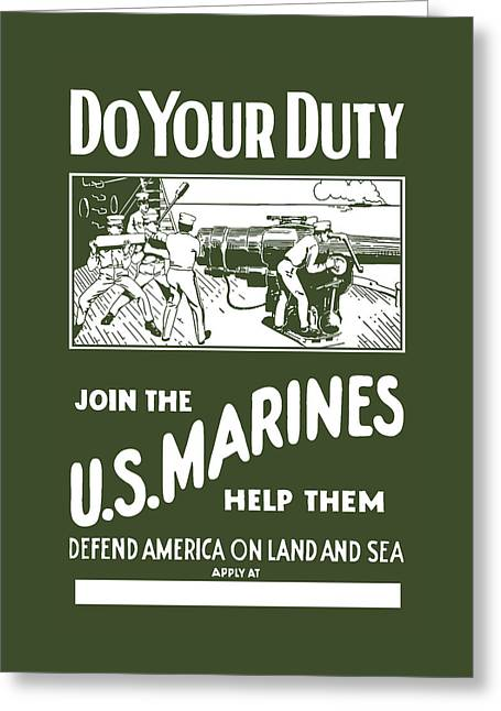 Marine Recruiting Greeting Cards - Join The US Marines Greeting Card by War Is Hell Store